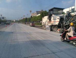G324国道旧路改造拉毛